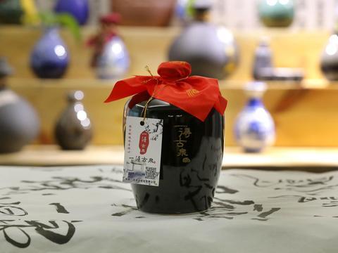 中华饮食文化:西凤酒