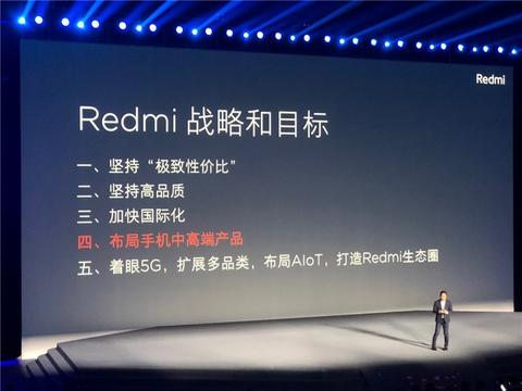 Note10只用9天国内销量再破100万!为什么是Redmi能屡破纪录?