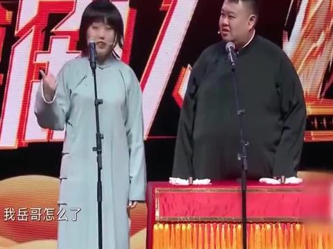 欢乐喜剧人:李雪琴遇上百搭捧哏孙越,孙越拍马屁拍错地方了