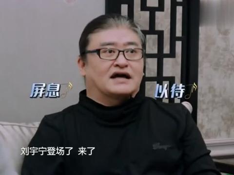 刘宇宁登台欢呼炸起,就连吴青峰都认识他