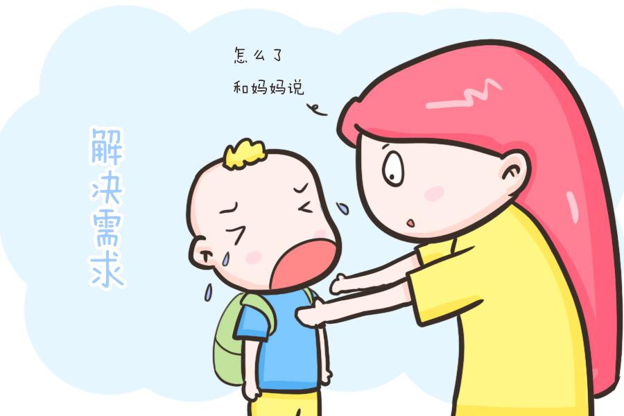 一哭就抱会宠坏宝宝?谁告诉你的!