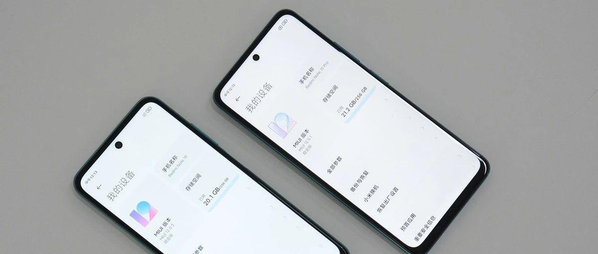 """9天100百万台:红米Note10系列新战绩公布,单挑所有""""线下机"""""""