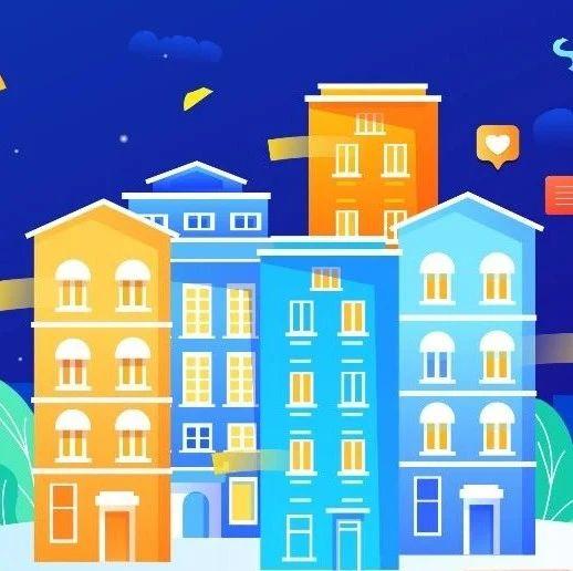 南宁出台新政支持住房租赁市场发展