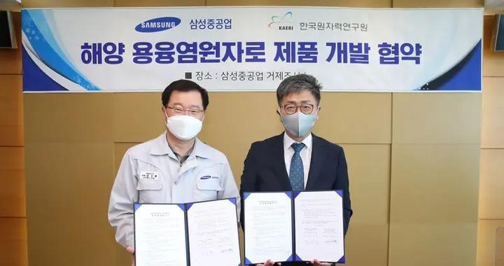 韩国将开发船舶用核动力技术 但是要用于潜艇 那是打错了算盘