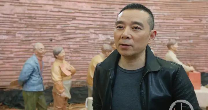 四川美术学院主题群雕亮相国家博物馆幕后:从细节切入生活,代表了川美雕塑的高度