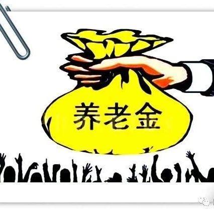 【县区社保动态】西和县城乡居民基本养老保险县级基础养老金提前发放到位