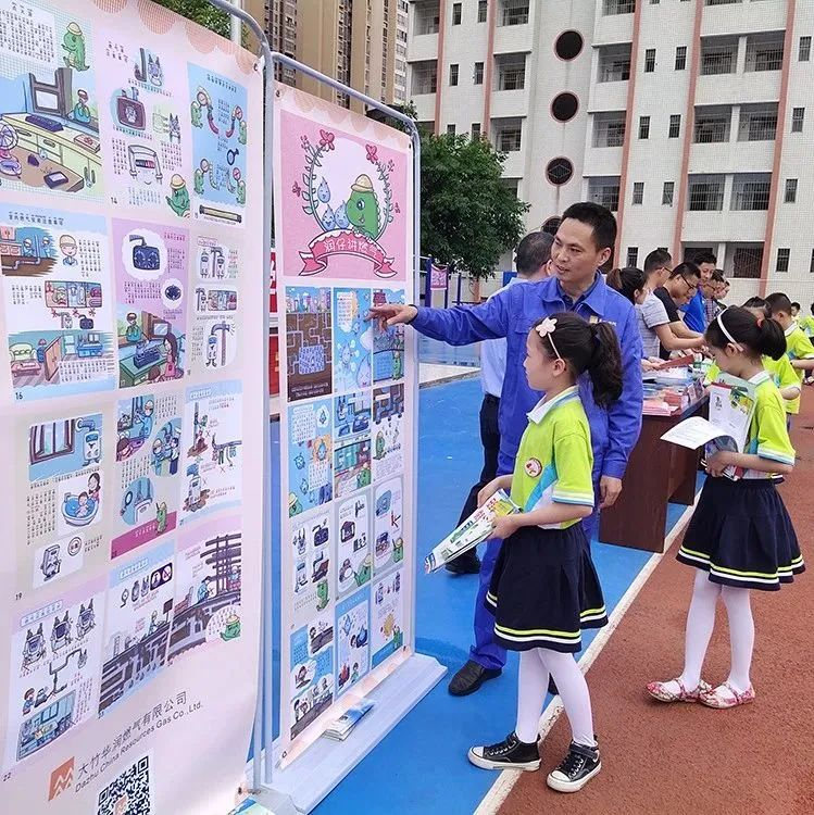 """大竹县:举行安全宣传""""进学校""""宣传咨询活动"""