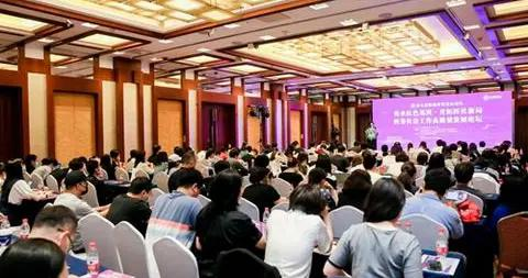 北京医院管理香山论坛医务社会工作高质量发展分论坛在京举办
