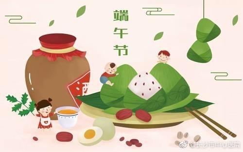 痛风患者不宜吃高油脂粽子 高油脂粽子主要成分是糯米粉……