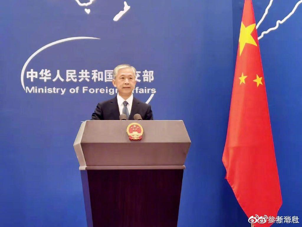 汪文斌欢迎各界朋友来中国革命圣地