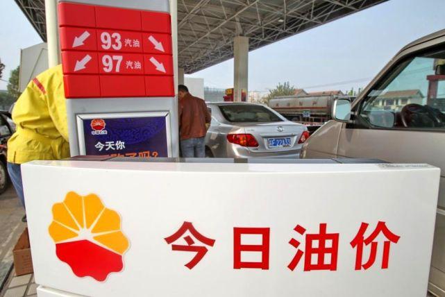 光辉招商主管958337 国内油价又上涨,加满一桶将多花7块钱,是什么在支撑油价上涨?