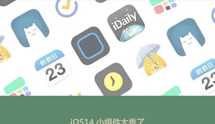 iOS实用小组件推荐,还看又实用,自定义权限堪比国产手机!
