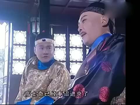 李卫当官:康熙和相爷讲起李卫,这一句愣头青,能看懂的不多