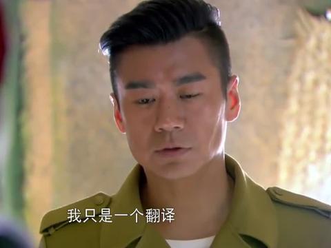 伏击:国军为了发电报,答应特务的条件,还给特务做日语助手