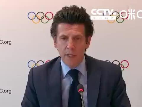 国际奥委会强调:所有参加东京奥运会人员须遵守14天限制行动期