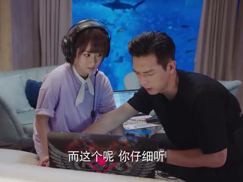 佟年陪着韩商言工作,不小心睡着了,韩商言的眼神好宠溺!