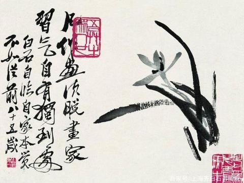 上海齐白石书画院院长-少白汤发周趣谈齐白石的艺术修养都有啥?