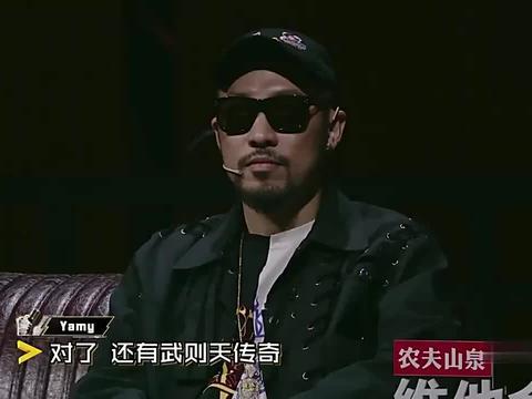 中国有嘻哈:YAMI的舞台表现力很棒,很吸引眼球