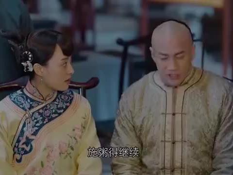 【那年花开月正圆】:周莹敢和老爷这样说话,这性格我喜欢!