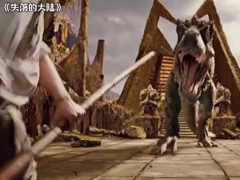 假如一招秒怪兽有段位,美女一脚踹晕霸王龙,王者单手击败大海怪