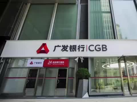 广发银行广告被批贬低女性 上海市监局:罚广告公司30万!