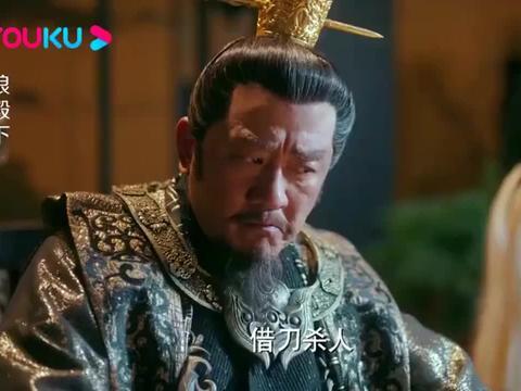 狼殿下:马摘星根本想不到,马府一案都是渤王所为