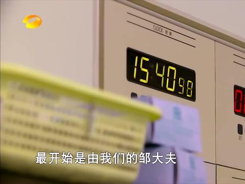 生机无限:为了博得20%的生机,1岁宝宝走上开颅手术台