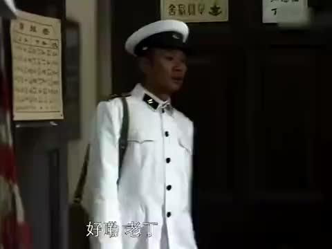 父母爱情:郭涛你在这上班,吃药方便梅婷满脸的黑人问号