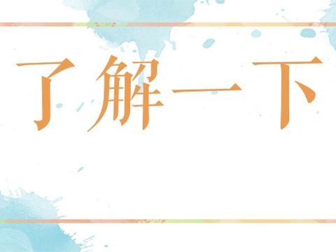 2021吉林通化市辉南县事业单位招聘教师岗位人员7人公告(3号)