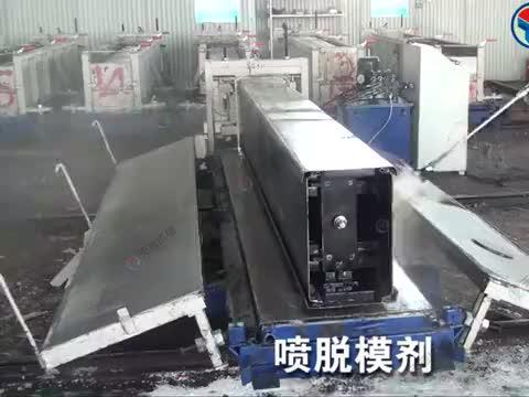 水泥烟道机厂家 新型烟道设备 水泥烟道设备
