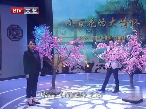 北百尹袁版《红楼梦》,自首演于京城正乙祠古戏楼后,一炮打响