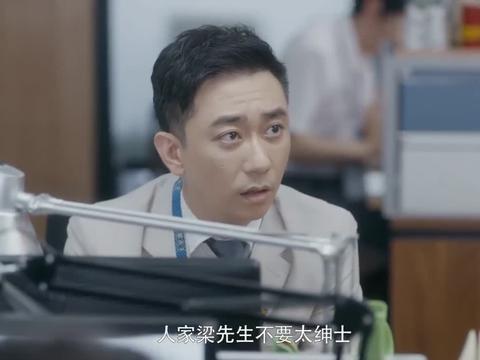 安家:朱闪闪借着卖房子嫁入豪门,同事们调侃:你要控制你自己