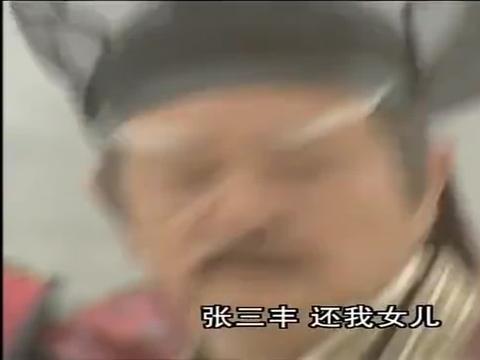 倚天屠龙记:白眉鹰王闹事要找张无忌,竟然得知张无忌不在武当山