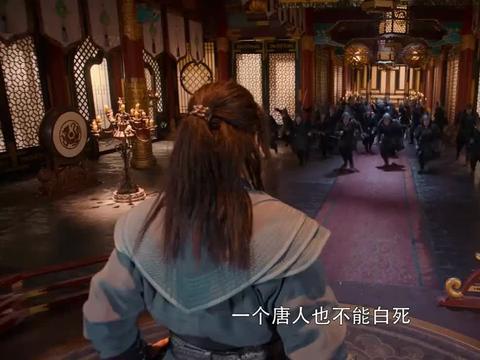 《将夜》朝二哥单剑杀入燕国皇宫,血洗庙堂,燕王被一剑刺死