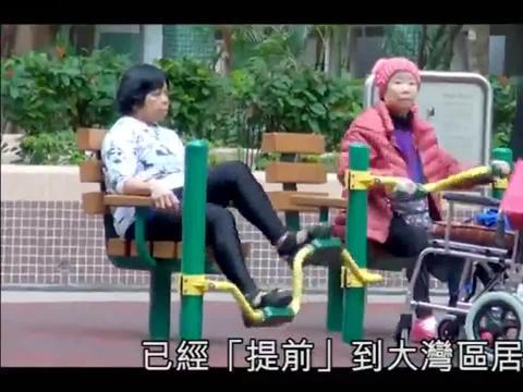 在东莞的香港阿伯:一旦有病痛很孤独