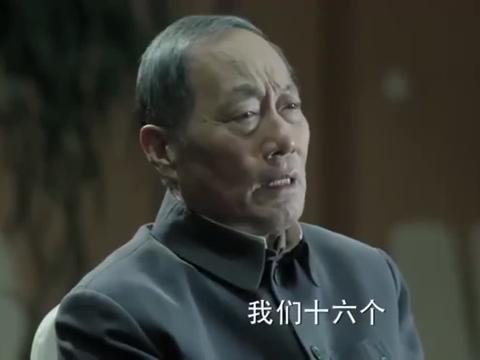 人民的名义:张丰毅和几位老戏骨飙戏,高手过招看着就是爽快