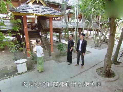 影视:武警乔装执行任务,一看菜单都是国宝级荤菜,忍痛动筷子
