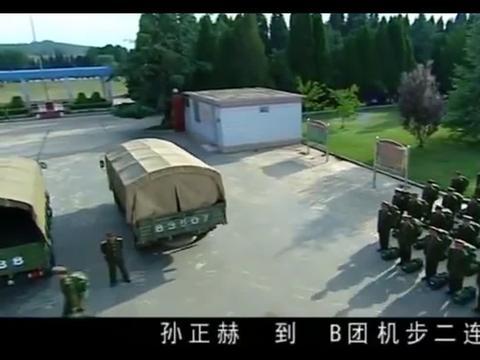 士兵突击:钢七连改编解散,许三多却没有离开,与连长共守营房