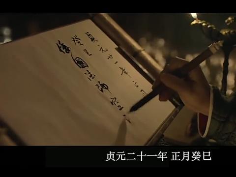 妖猫传:花中容·蜃楼梦美梦总要醒的!