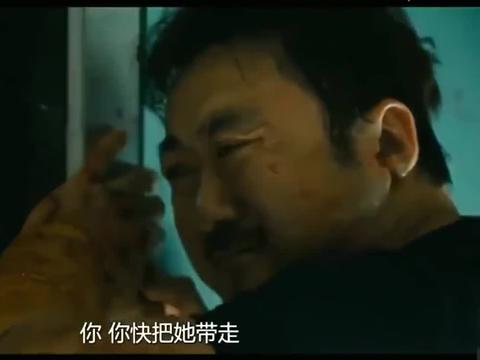 《釜山行》大叔转过身来说,咱们女儿就叫瑞妍。瞬间泪目。