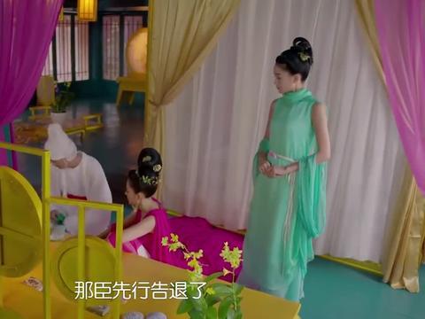 太子妃升职记:皇后内分泌失调长了一脸青春痘,被皇上一脸嫌弃