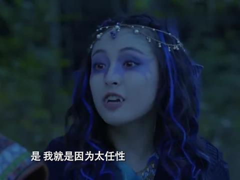 叶远安想要夺回天珠,面对穆乐的不理解,她说出了催泪的一番话