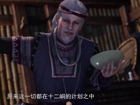 """不良人:李淳风安排李唐宗亲历练李星云,并送上全新""""外挂"""""""
