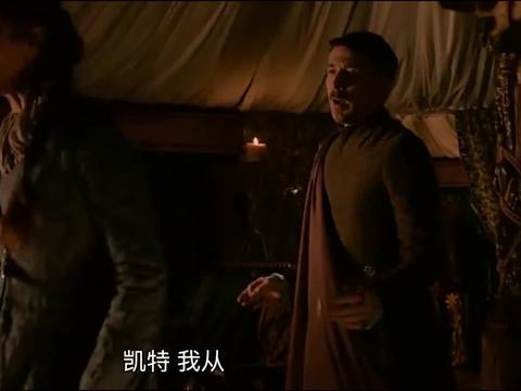 权力的游戏男子用女儿威胁凯特琳,作为母亲她只能妥协