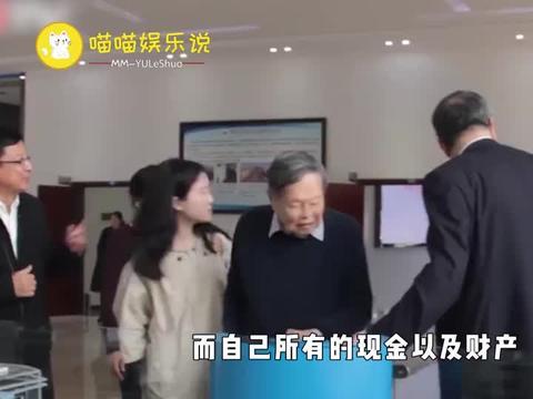 98岁杨振宁允许妻子改嫁,但遗产分配令人意外,翁帆潸然泪下!