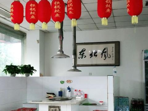 蓟县渔阳镇东北铁锅炖鱼,肉质细嫩鲜美再配上五花肉,那味道绝了