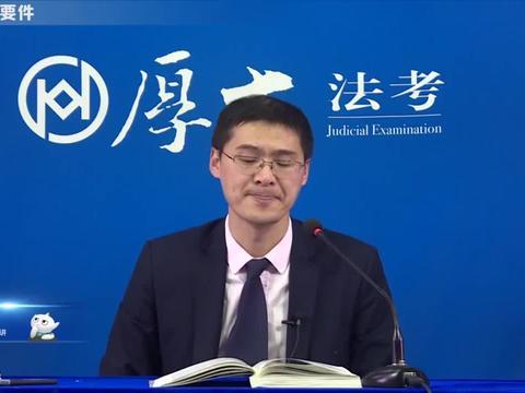 罗翔说刑法:行贿罪的构成要件