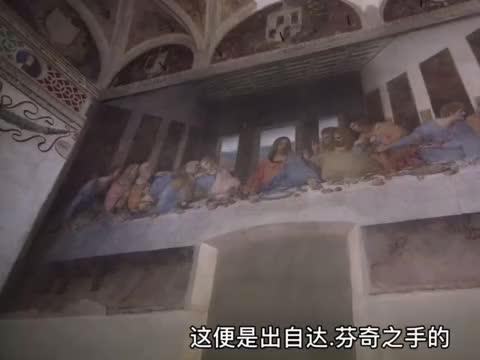 达芬奇巨作,《最后的晚餐》中到底蕴含着怎样的秘密?