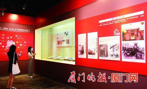 """""""厦门红色记忆——庆祝中国共产党成立100周年特展""""开展"""