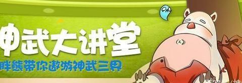 """《神武4》电脑版宠物染色鉴赏 青瓷姬化身粉嫩""""小公主"""""""